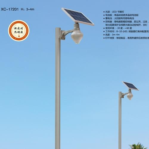 泰州太阳能庭院灯厂家